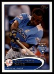 2012 Topps Update #110  Robinson Cano  Front Thumbnail