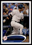 2012 Topps Update #120  Robinson Cano  Front Thumbnail