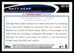 2012 Topps Update #133  Matt Kemp  Back Thumbnail
