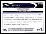 2012 Topps Update #168  Yu Darvish  Back Thumbnail