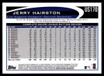 2012 Topps Update #170  Jerry Hairston  Back Thumbnail