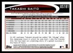 2012 Topps Update #181  Takashi Saito  Back Thumbnail