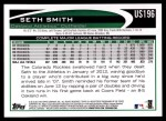 2012 Topps Update #196  Seth Smith  Back Thumbnail