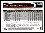 2012 Topps Update #215  Brian Bogusevic  Back Thumbnail