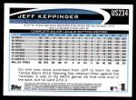 2012 Topps Update #234  Jeff Keppinger  Back Thumbnail
