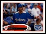 2012 Topps Update #255  Joey Votto  Front Thumbnail