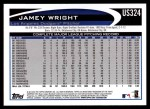 2012 Topps Update #324  Jamey Wright  Back Thumbnail