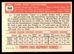 1952 Topps REPRINT #260  Pete Castiglione  Back Thumbnail