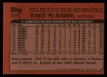 1982 Topps Traded #69 T Bake McBride  Back Thumbnail