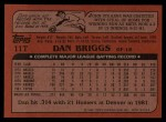 1982 Topps Traded #11 T Dan Briggs  Back Thumbnail