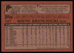 1982 Topps Traded #58 T Wayne Krenchicki  Back Thumbnail