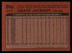 1982 Topps Traded #46 T Grant Jackson  Back Thumbnail