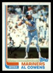 1982 Topps Traded #22 T Al Cowens  Front Thumbnail