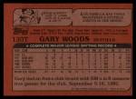 1982 Topps Traded #130 T Gary Woods  Back Thumbnail