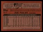 1982 Topps Traded #81 T Joe Nolan  Back Thumbnail