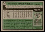 1979 Topps #233  Paul Mitchell  Back Thumbnail