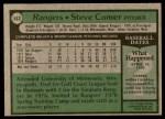 1979 Topps #463  Steve Comer  Back Thumbnail