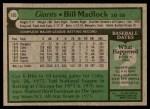 1979 Topps #195  Bill Madlock  Back Thumbnail