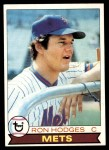 1979 Topps #46  Ron Hodges  Front Thumbnail
