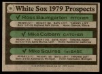 1979 Topps #704   -  Ross Baumgarten / Mike Colbern / Mike Squires White Sox Prospects   Back Thumbnail