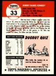 1953 Topps Archives #33  Bob Kennedy  Back Thumbnail