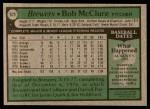 1979 Topps #623  Bob McClure  Back Thumbnail