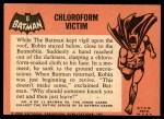 1966 Topps Batman Black Bat #6   Chloroform Victim Back Thumbnail