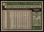 1979 Topps #216  Wilbur Wood  Back Thumbnail