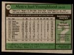 1979 Topps #109  Joel Youngblood  Back Thumbnail