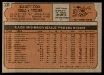 1972 Topps #231  Casey Cox  Back Thumbnail