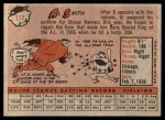 1958 Topps #177  Al Smith  Back Thumbnail