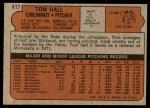 1972 Topps #417  Tom Hall  Back Thumbnail