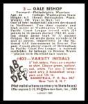 1948 Bowman REPRINT #3  Gale Bishop  Back Thumbnail