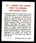 1948 Bowman REPRINT #17   Post as Screen Play Back Thumbnail