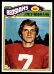 1977 Topps #74  Joe Theismann  Front Thumbnail