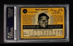 1971 O-Pee-Chee #179  Mike Corkins  Back Thumbnail
