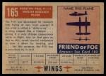 1952 Topps Wings #165   Boulton Paul P-111 Back Thumbnail