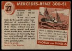 1954 Topps World on Wheels #27   Mercedes-Benz 300-SL Back Thumbnail