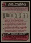 1977 Topps #248  Don Woods  Back Thumbnail