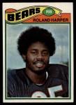 1977 Topps #39  Roland Harper  Front Thumbnail
