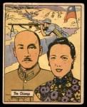1941 Gum Inc. War Gum #17   The Chiangs Front Thumbnail