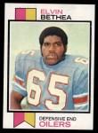 1973 Topps #325  Elvin Bethea  Front Thumbnail