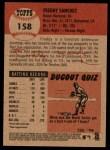 2002 Topps Heritage #158  Freddy Sanchez  Back Thumbnail