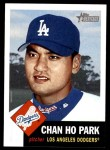 2002 Topps Heritage #352  Chan Ho Park  Front Thumbnail