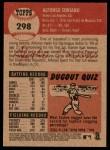 2002 Topps Heritage #298  Alfonso Soriano  Back Thumbnail