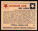 1951 Bowman Red Menace #15   Red Battle Wagon Back Thumbnail