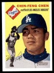 2003 Topps Heritage #49  Chin-Feng Chen  Front Thumbnail