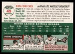 2003 Topps Heritage #49  Chin-Feng Chen  Back Thumbnail