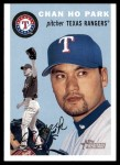 2003 Topps Heritage #72  Chan Ho Park  Front Thumbnail