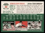 2003 Topps Heritage #32  Kenny Rogers  Back Thumbnail